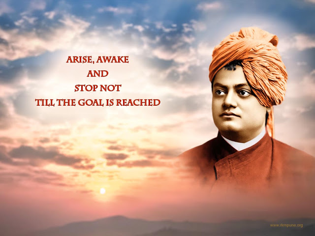 Download Wise Quotes Wallpapers World Of Wise Swami Vivekananda Quotes स्वामी विवेकानंद