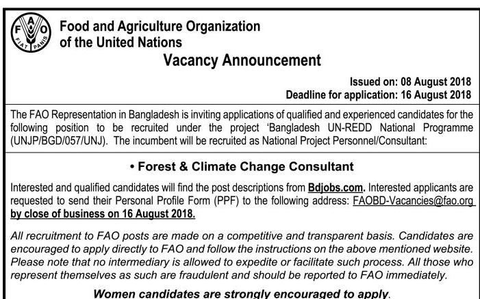 Food and Agriculture Organization of the United Nation Job Circular 2018