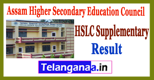 Assam HSLC Higher Secondary Education Council Supplementary Result 2017