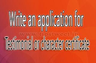 Testimonial or character certificate
