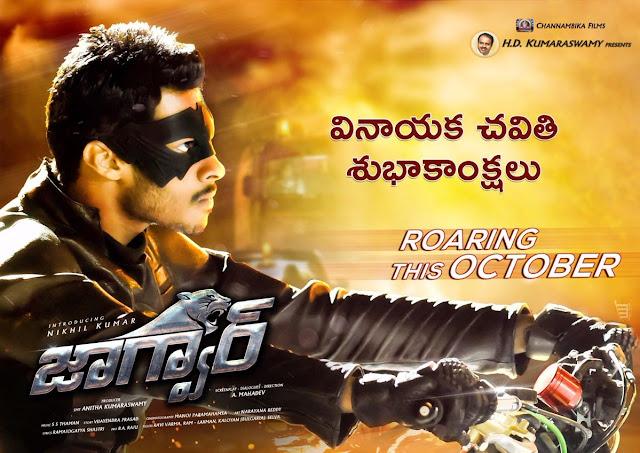 nikhil kumar jaguar movie new poster on Vinayaka chavithi