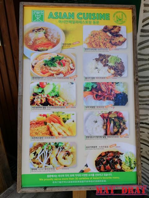 Percutian Bajet Seoul Nami Island Makan Halal