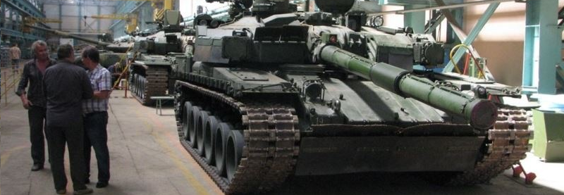 Три підприємства Укроборонпрому отримали керівників