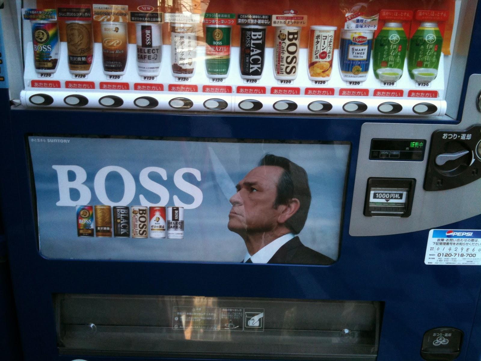 Tokyo - Tommy Lee Jones, like a boss