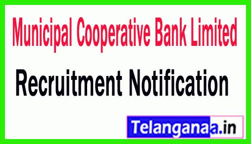 Municipal Cooperative Bank Limited MCBL Recruitment