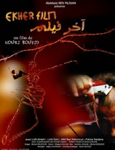 gratuitement film making off nouri bouzid