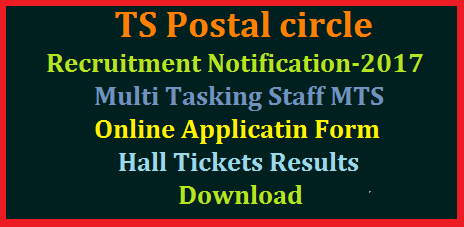 ts-telangana-postal-circle-multi-tasking-staff-recruitment-exam-fee-dates-hall-tickets-results-download