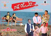Ninne Korukunta Movie Release Posters-thumbnail-13