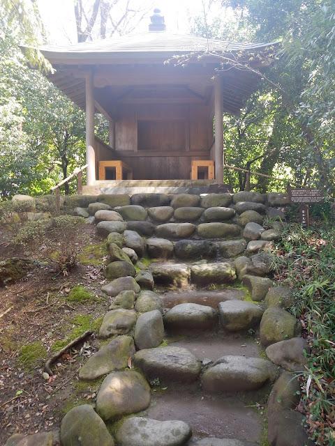 Jardines Koishikawa Korakuen de Tokio