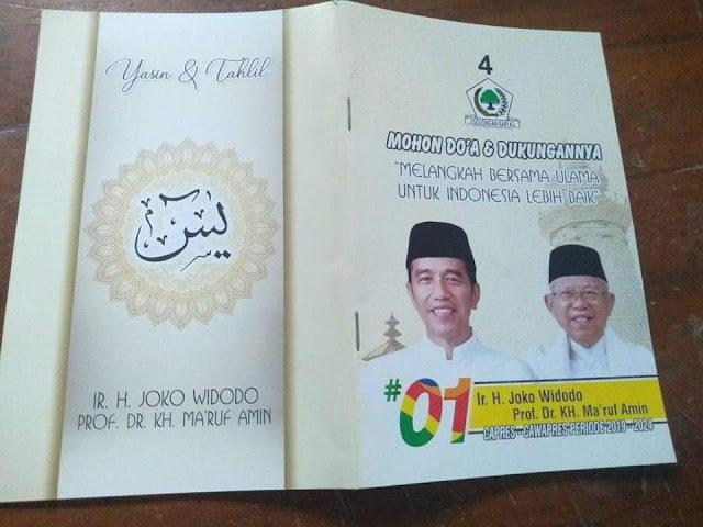 Buku Yasin Bergambar Capres 01, Warganet: Innalillahi, Padahal 17 April Mo Nyoblos Die