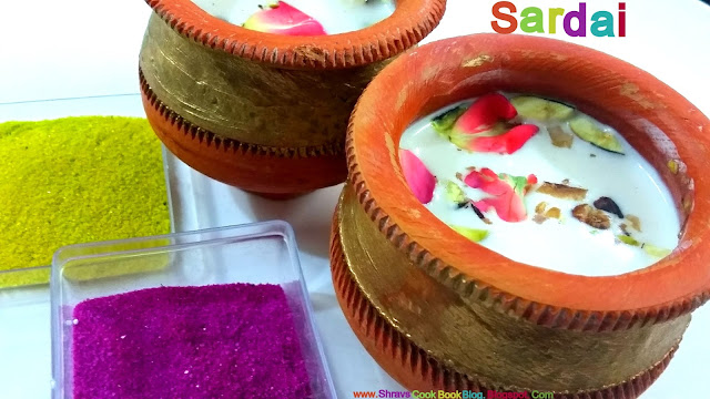 How to make Thandai Powder or Masala at home