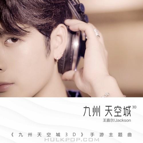 Jackson Wang – 九州天空城 – Single