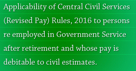 Central Civil Services (Revised Pay) Rules, 2016