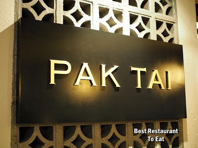 Southern Thai Food @Pak Tai Feast Village Kuala Lumpur Starhill Gallery