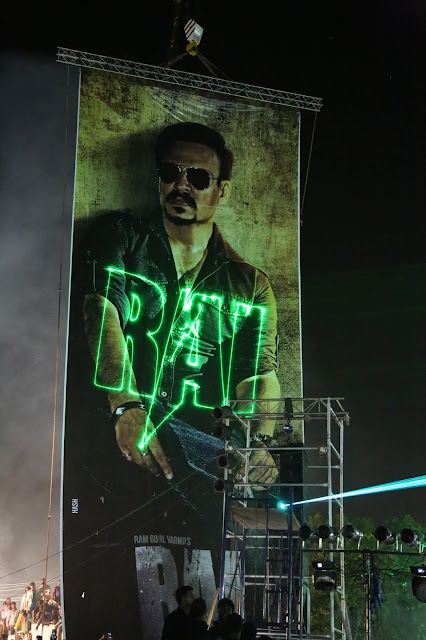 "Ram Gopal Varma ""RAI"" First Look poster Unveiled"