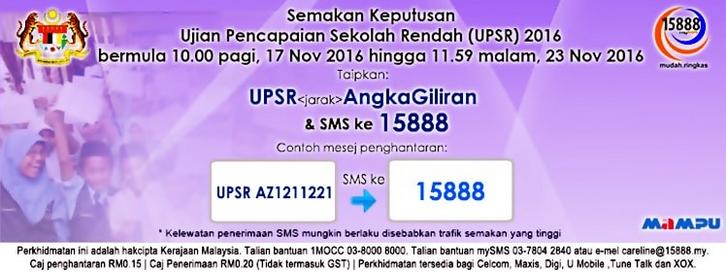 Semakan Keputusan UPSR melalui SMS