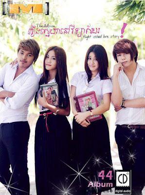 M CD Vol 44