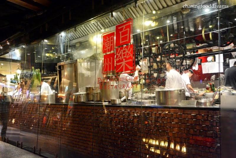 Starhill Chinese Restaurant