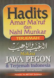 Buku Hadits Amar Ma'ruf dan Nahi Munkar Toko Buku Aswaja Surabaya
