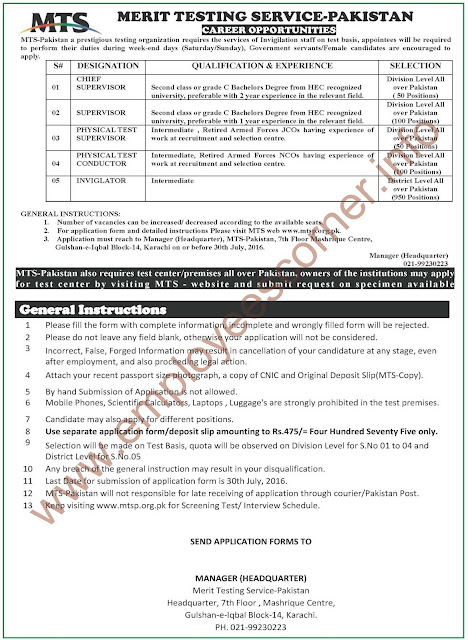 Invigilators Jobs in MTS Pakistan for Graduates & Intermediates