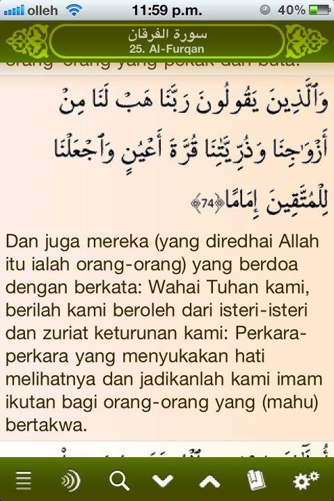 Doa Pasrah Kepada Allah : pasrah, kepada, allah, Eeniemeenieain's, Story:
