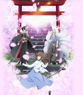 """Adaptación anime para las novelas """"Kakuriyo no Yadomeshi Ayakashi o Yado ni Yomeiri Shimasu"""""""