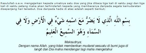 doa ayat penggerak