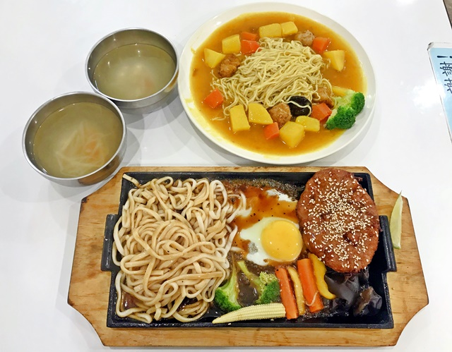 金湯匙豆花坊~台北捷運公館站、素養生蔬食