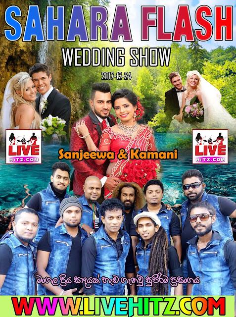 SANJEEWA & KAMANI WEDDING SHOW WITH SAHARA FLASH LIVE IN SENURI HOTEL DIVULAPITIYA 2017-12-23