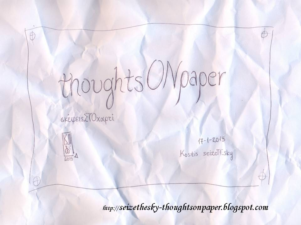 thoughtsONpaper
