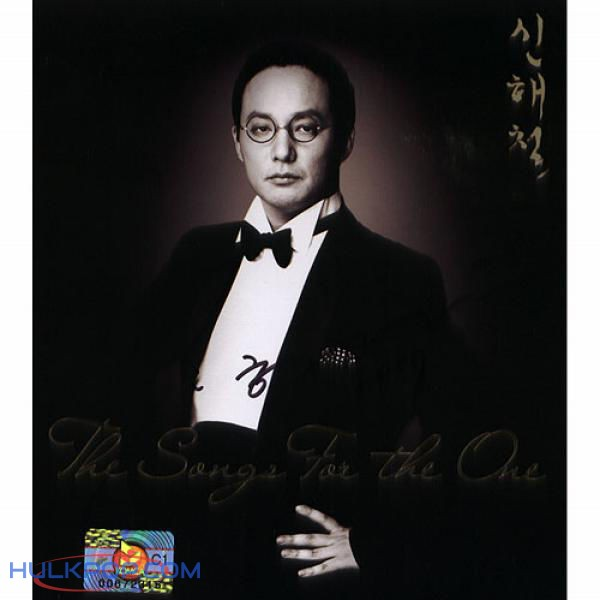 Shin Hae Chul – The Songs for the One (ITUNES MATCH AAC M4A)