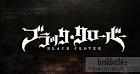 Haruka Mirai Lyrics (Black Clover Opening) - Kankaku Piero
