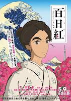 Miss Hokusai (2015) online y gratis