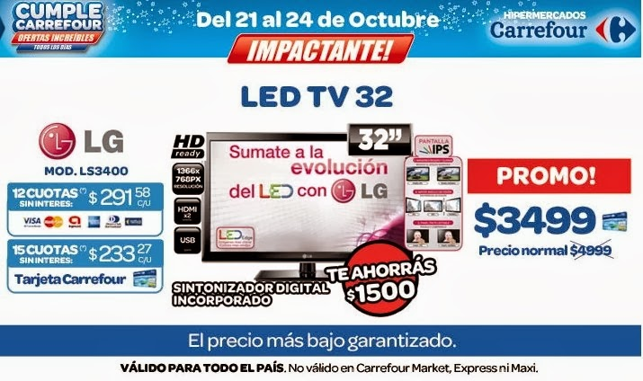 Tradus discount coupons for led tv : Coupon alert internet