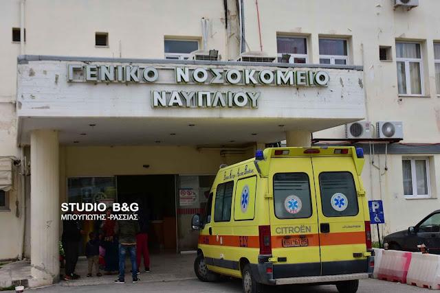 Επεισόδια με Ρομά στο Νοσοκομείο Ναυπλίου - Χτύπησαν τραυματιοφορέα