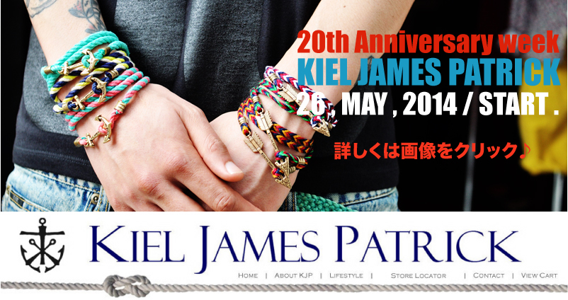 http://nix-c.blogspot.jp/2014/05/20th-anniversary-kiel-james-patrick-week.html