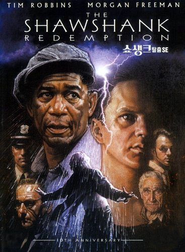 Poster of The Shawshank Redemption 1994 720p Hindi BRRip Dual Audio Full Movie
