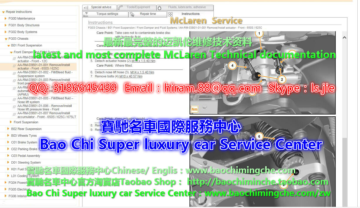 Bao Chi Super luxury car Service Center