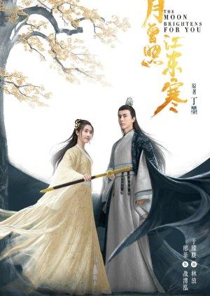 Minh Nguyệt Từng Chiếu Giang Đông Hàn - The Moon Brightens For You (2020)