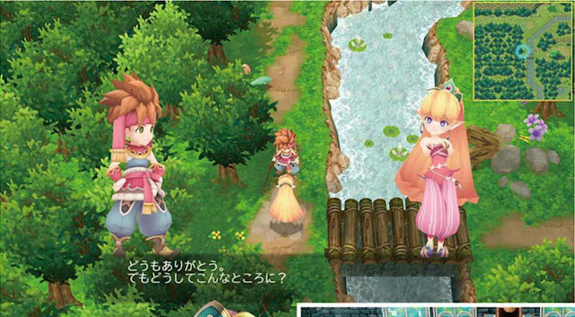 screenshot-2-of-secret-of-mana-pc-game