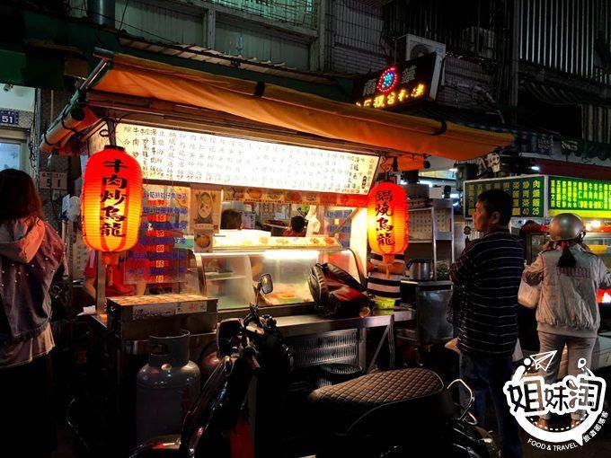 新興區日本料理推薦,中日富合料理,南華市場,日本料理,高雄捷運美食