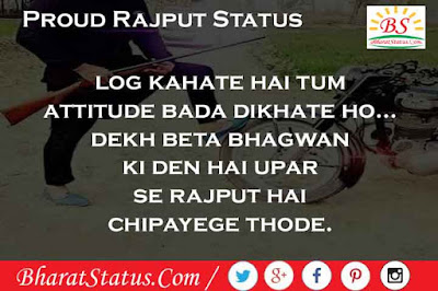 Rajput rajputana status images in hindi