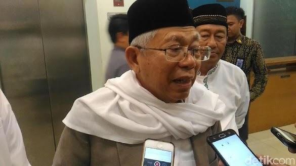 Jika Jokowi Pilih Non-NU, Ma'ruf Amin: Wabillahi Taufiq Wal Hidayah
