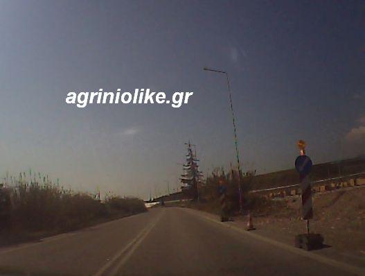 Αποτέλεσμα εικόνας για agriniolike  ιόνια οδός