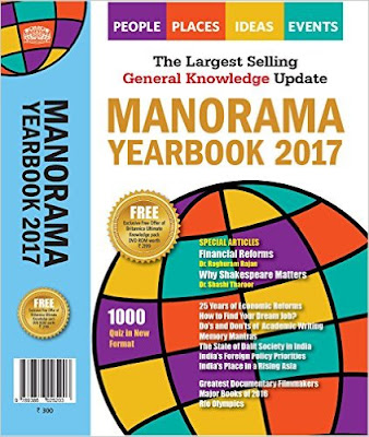 Download Free PDF E-Book Of Manorama Year Book 2017 - 2018