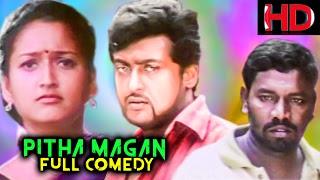 Pithamagan Full Comedy Scenes   Suriya   Vikram   Laila   Karunas   Simran   Tamil Super Comedy
