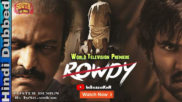 Rowdy Hindi Dubbed Full Movie Download - Rowdy 2019 movie in Hindi Dubbed new movie watch movie online website Download