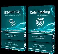 Робот помощник Order Tracking и конструктор индикаторов ITS-PRO