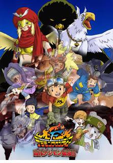 Digimon Frontier La pelicula 07 - El Antiguo Digimon Revive