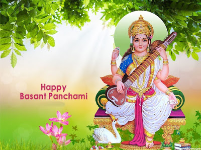 Basant Panchami Kavita